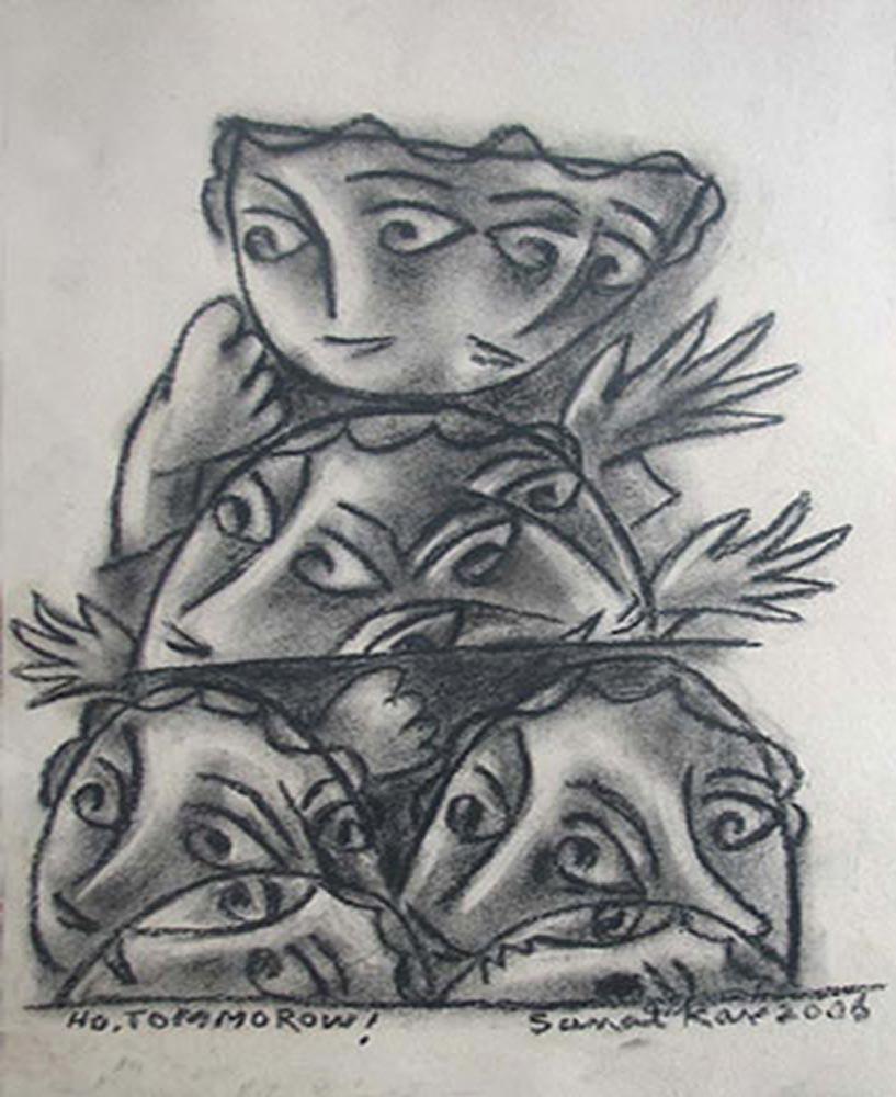 Sanat Kar