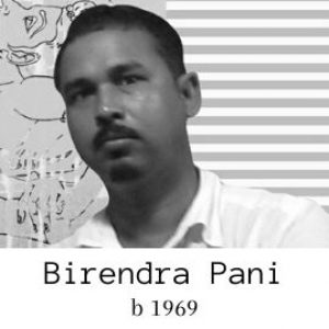 Birendra Pani