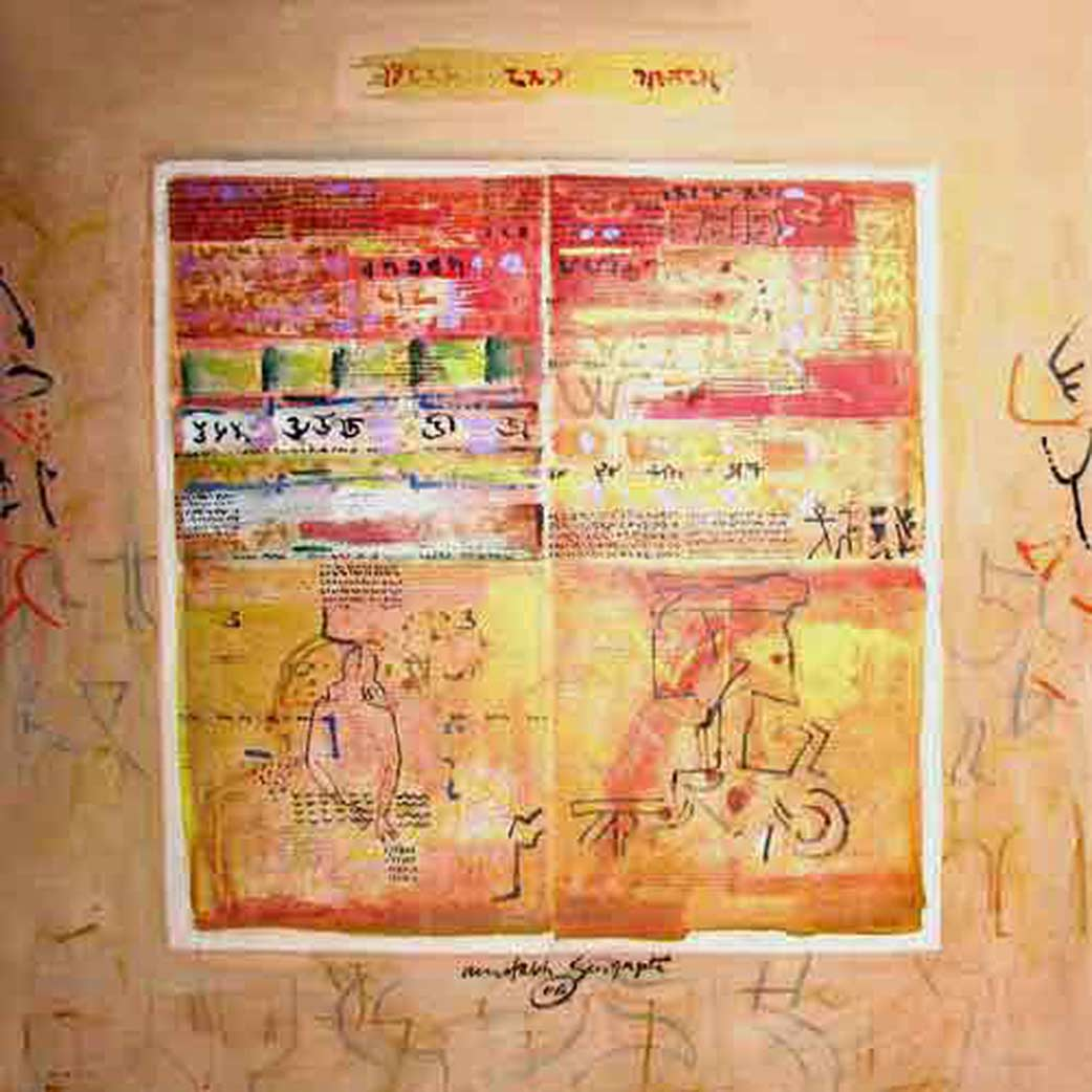 ams002-amitava-sengupta-inscription-ii-48×48-inches-mm-on-canvas-2004aa