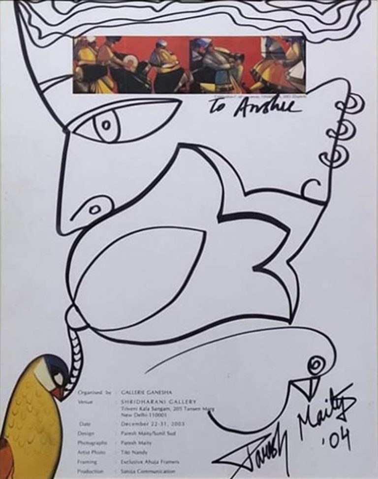 Paresh Maity   Ink on Catalogue Paper   Memorabilia  11x9 inches   2004   45000