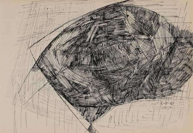 Ram Kumar   Ink on Paper   10 x 8 inches   Price 165000