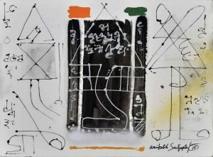 Amitabh Sengupta  |  Untitled  oo3 |  Mixed Media on Board  |  22.5x30.5 inches  |  2015 | INR 90000/-