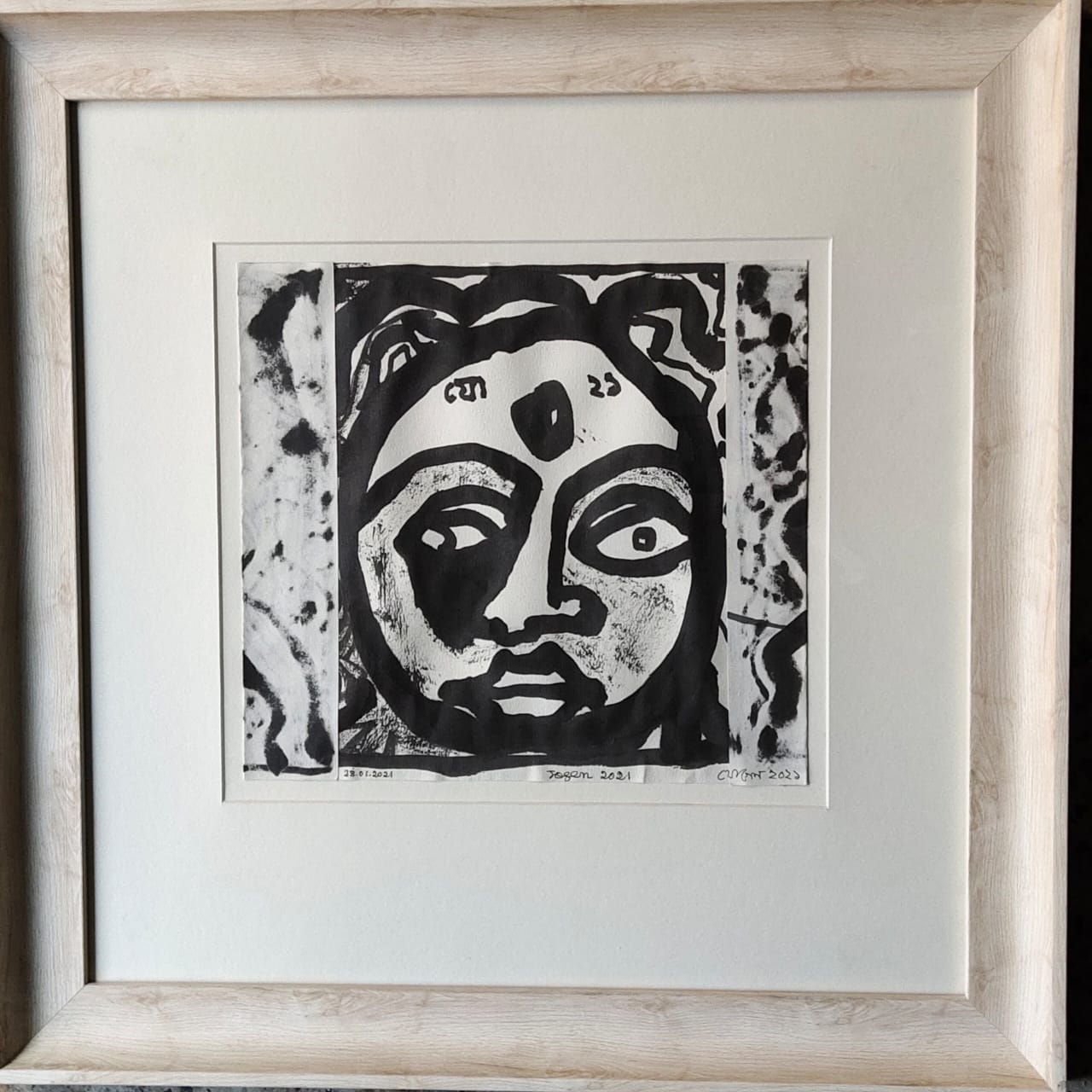 Jogen Chowdhury Woman with Bindi Ink & Brush on Paper 10.5×11.5 inches 2021