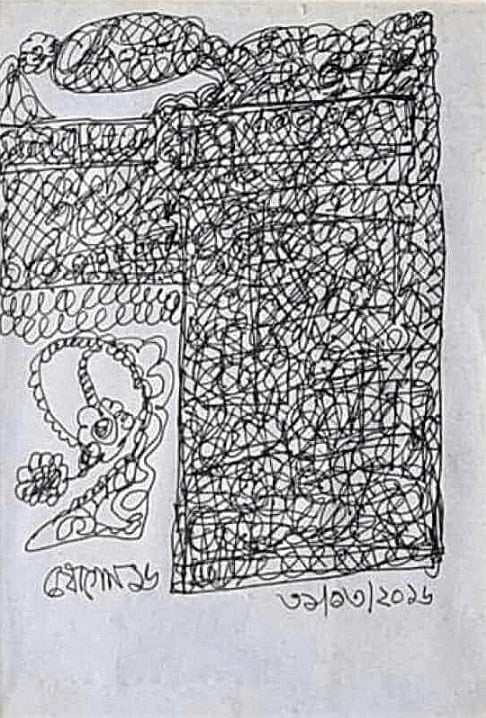 Jogen Chowdhury Pen & Ink on Paper 6.8×4.9 inches 2016